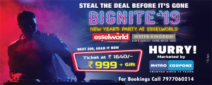 bignite 2019